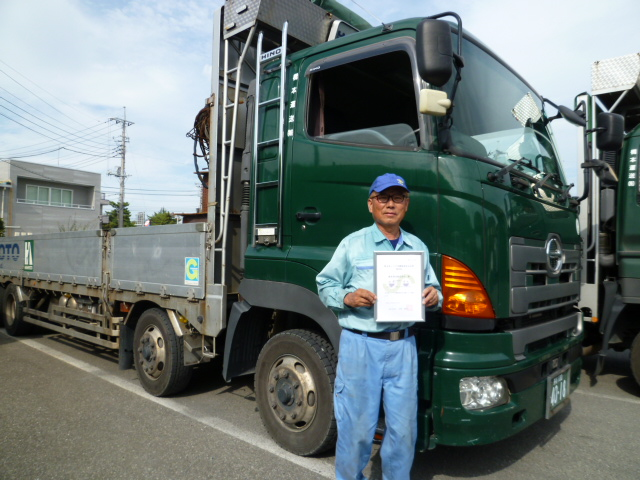 埼玉県シニア活躍推進宣言企業に認定されました!